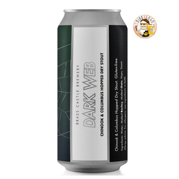 Brass Castle Brewery Dark Web Stout 44 cl. (Lattina)
